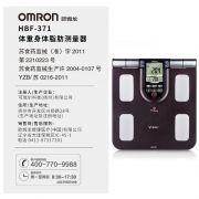欧姆龙HBF-371体脂肪测量仪器