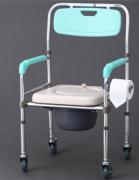 雅德 铝合金老人孕妇折叠可移动坐便器 YC7800W
