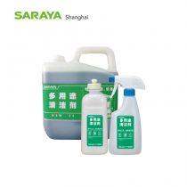 莎罗雅多用途清洁剂90104
