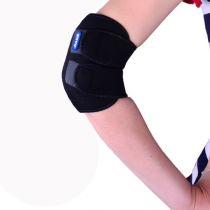 佳禾护肘(单只装)D37