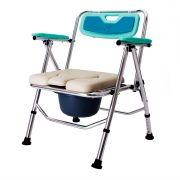 雅德 铝合金老人孕妇轻便坐便椅YC7900